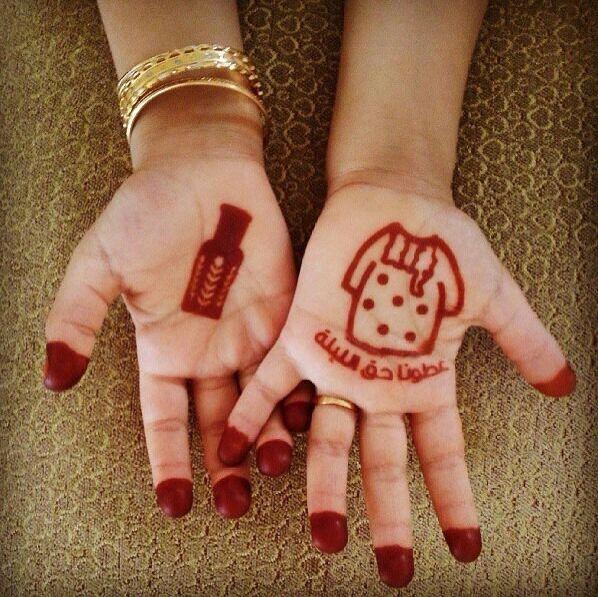 قرقيعان حنا Henna Tattoo Hand Henna Henna Tattoo