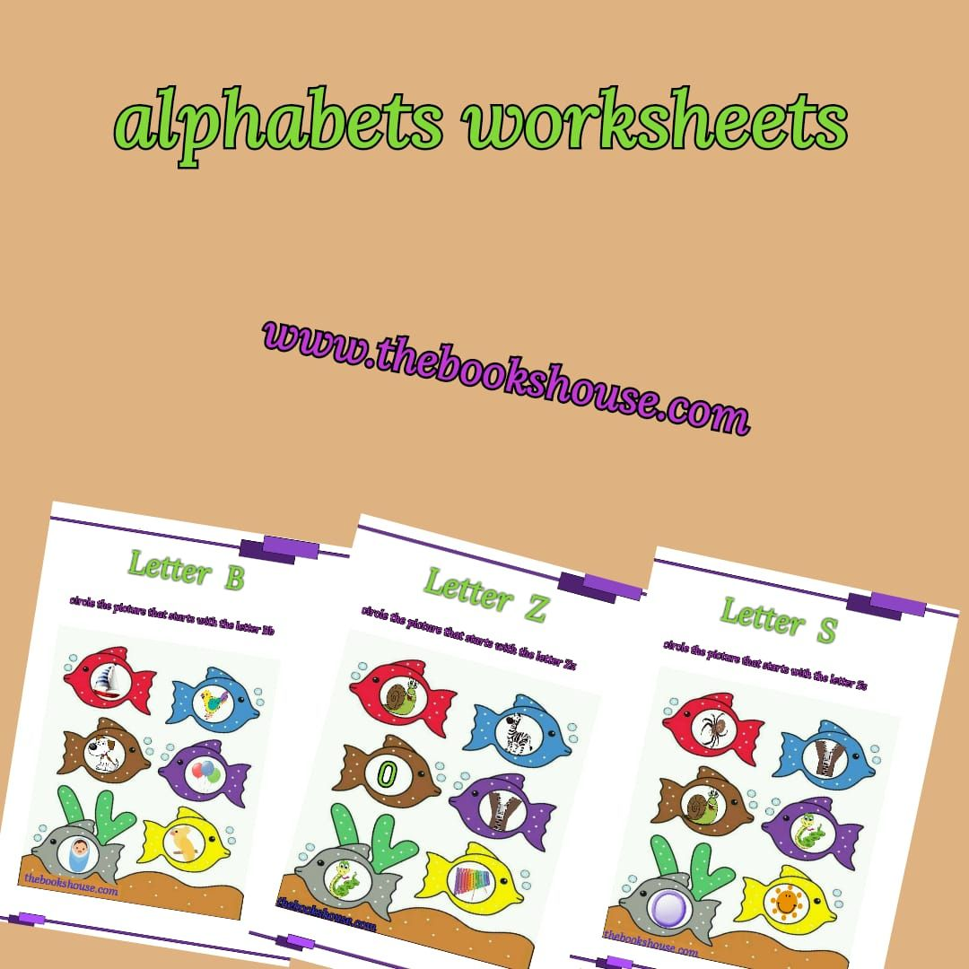Alphabets Worksheet