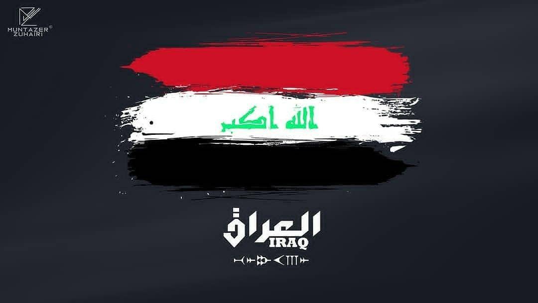 Iraq Photo Logo Design Photo Logo Logo Design
