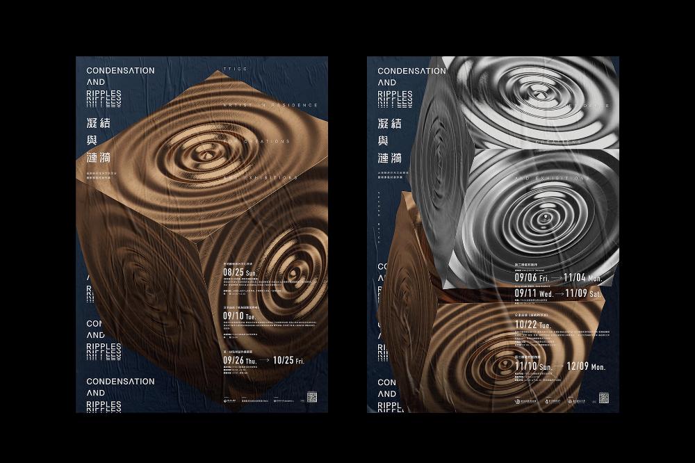 The Flower, Wei Wang on ArtStation at https://www