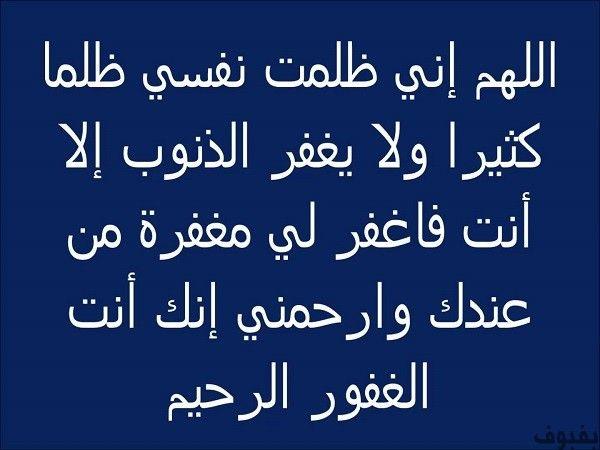 صور ندم مكتوب عليها أقوى الكلمات و العبارات بفبوف Arabic Calligraphy Calligraphy
