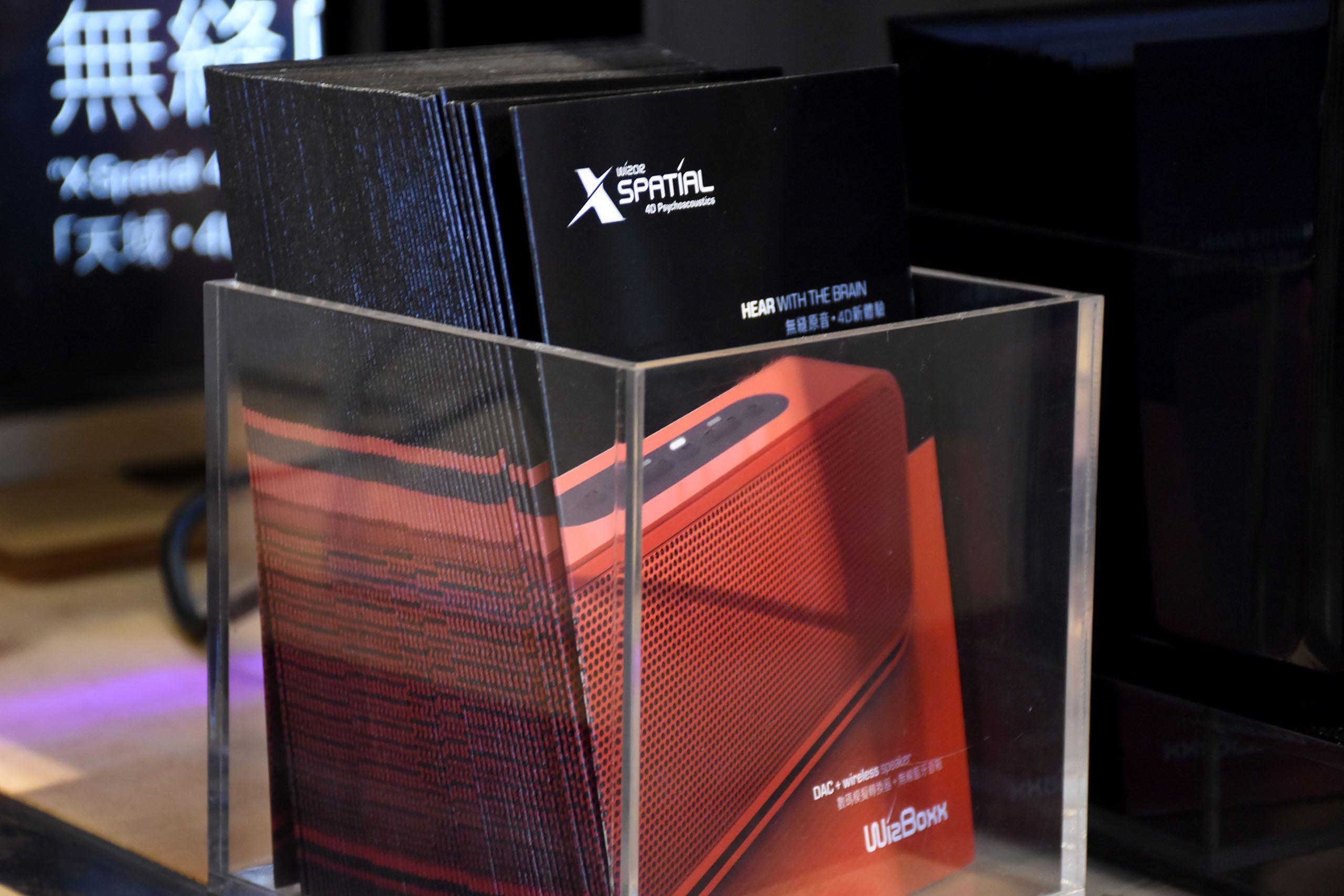 HMV Retail Display Futuristic design, Design elements