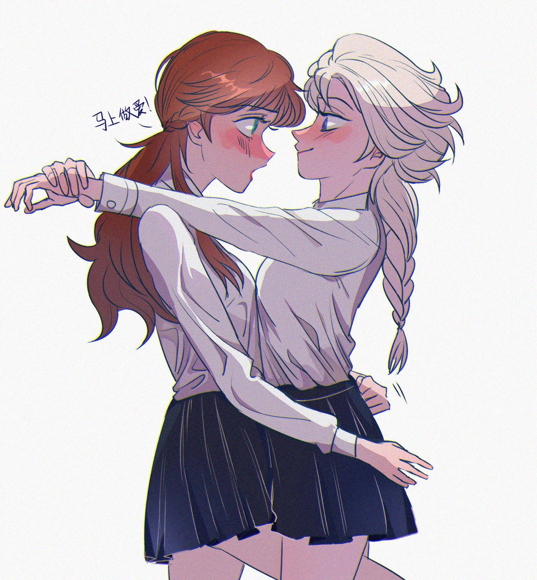 IAMSOFUCKINGCOOL on Twitter | Anime girlxgirl, Cute