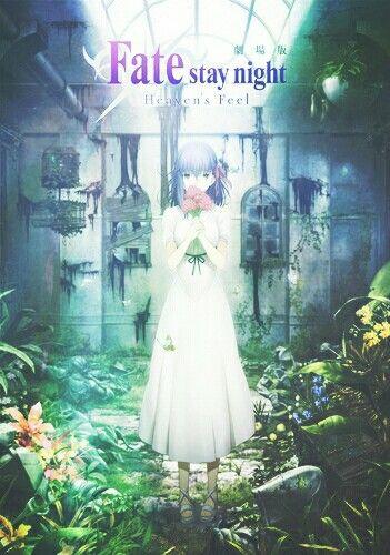Fate Stay Night Heaven's Feel Matou Sakura   Anime   Fate ...