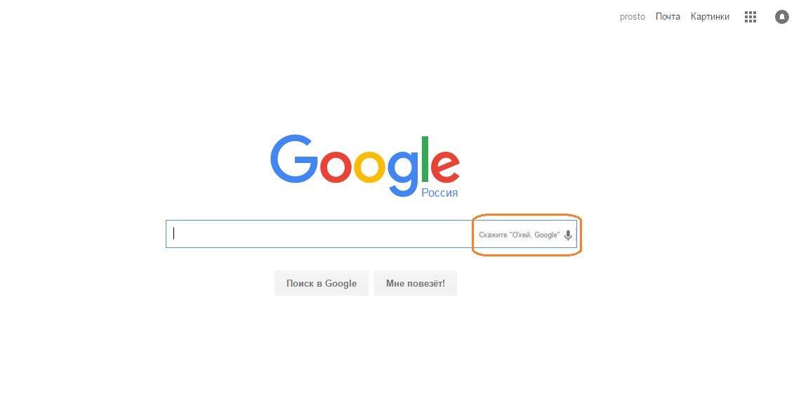 google classroom инструкция