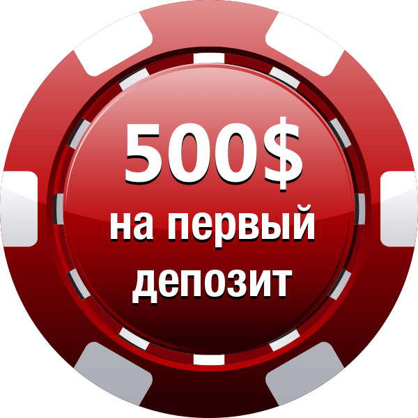 Казино вегас автоматы бонус super game online casino