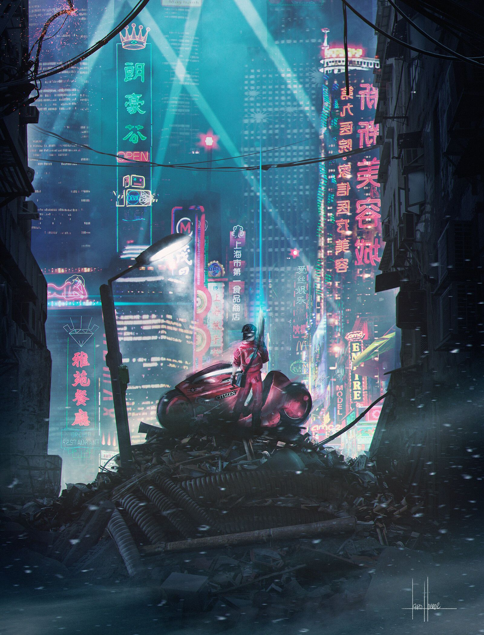 Akira By Jairo Guerrero Akira Poster Cyberpunk Aesthetic Cyberpunk City