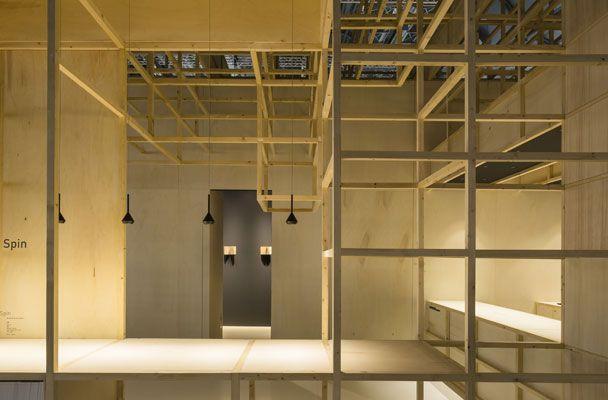 Francesc Rifé Studio : ephemeral » Arkoslight Light+Building