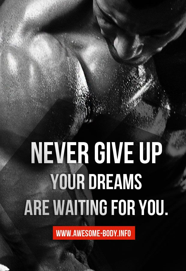 Bodybuilding Quotes Simple Nevergiveupbodybuildingquotes Healthandfitnessnewswire