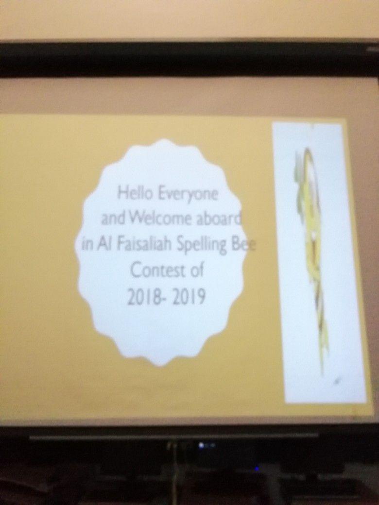يتم الآن تنفيذ مسابقة التهجئة باللغة الإنجليزية المرحلة النهائية لطلاب وطالبات المرحلة الإبتدائية نتمنى لهم كل التوفيق معا Spelling Bee Hello Everyone Bee