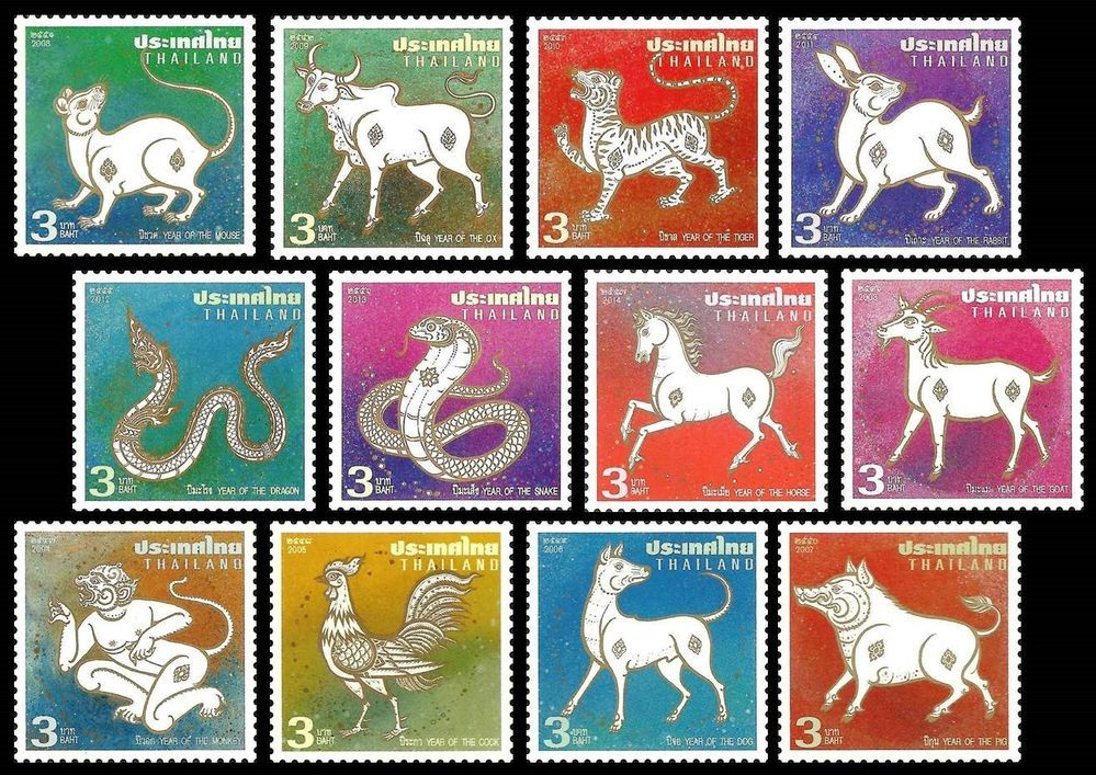 Details about THAILAND STAMP 2014 ZODIAC YEAR OF THE HORSE
