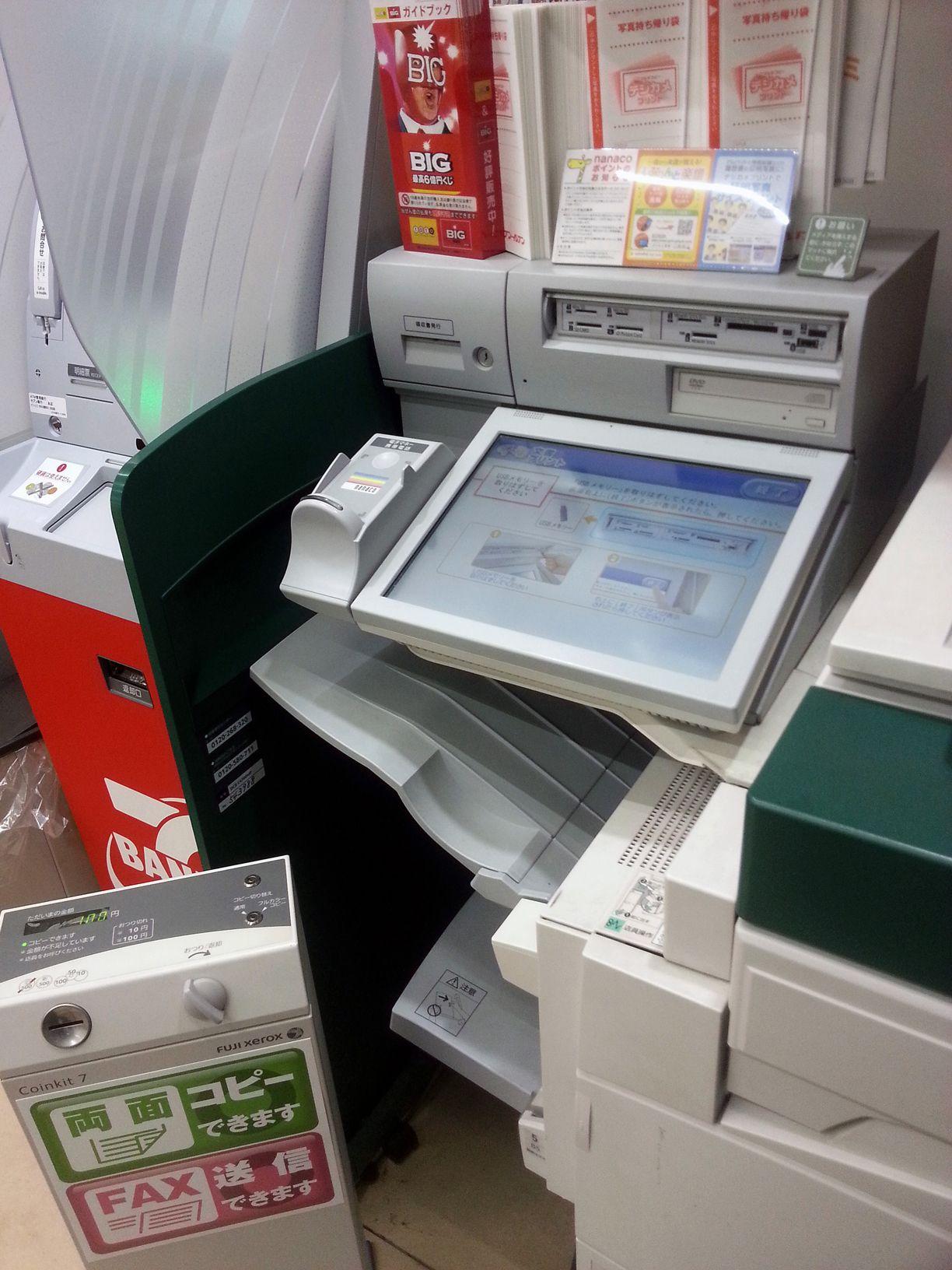 Convenient store conbini multifunktionskopiermaschinen
