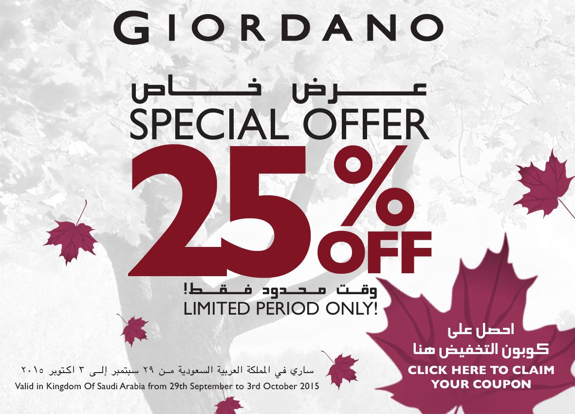 Hello Friends! Get 25 Off on your purchase at Giordano