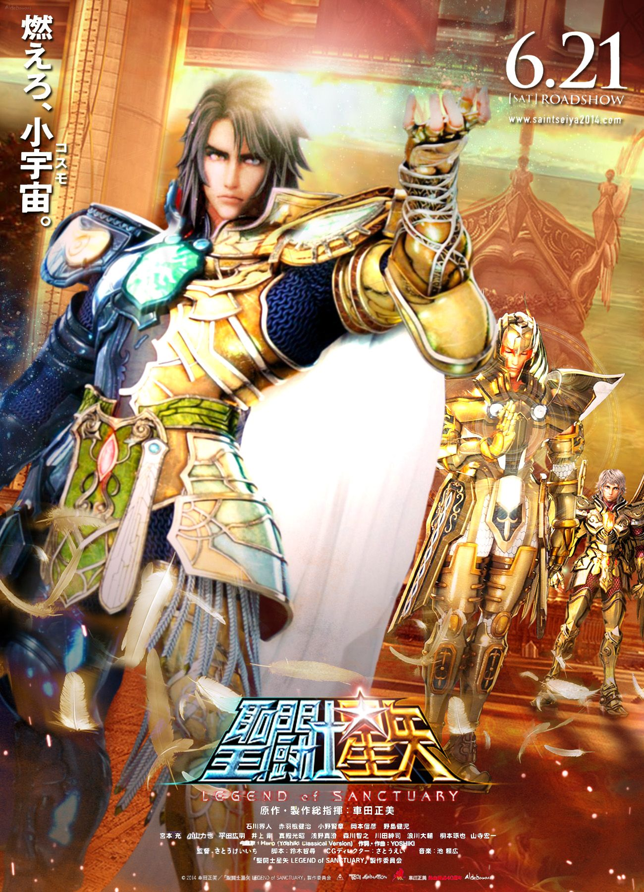 Saint Seiya Legend Of Sanctuary Poster 6 By Sonicx2011 Deviantart