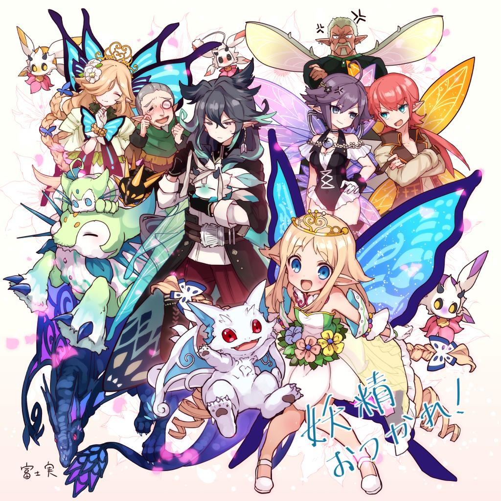 メルクストーリア on twitter character design anime anime fantasy
