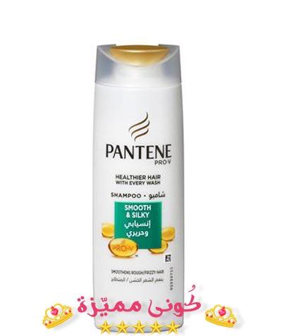 بانتين شامبو و بديل زيت و بلسم سعر و استخدام و افضل منتجات Healthy Hair Pantene Shampoo Bottle