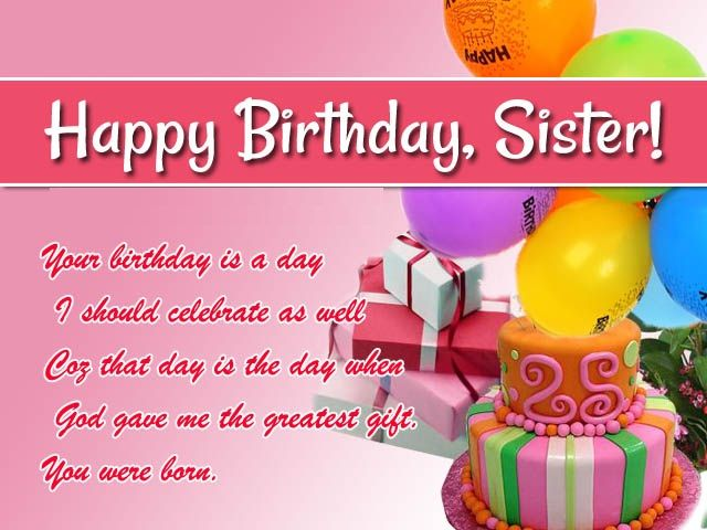 Birthday Quotes For Older Sister Beautiful Birthday Wishes