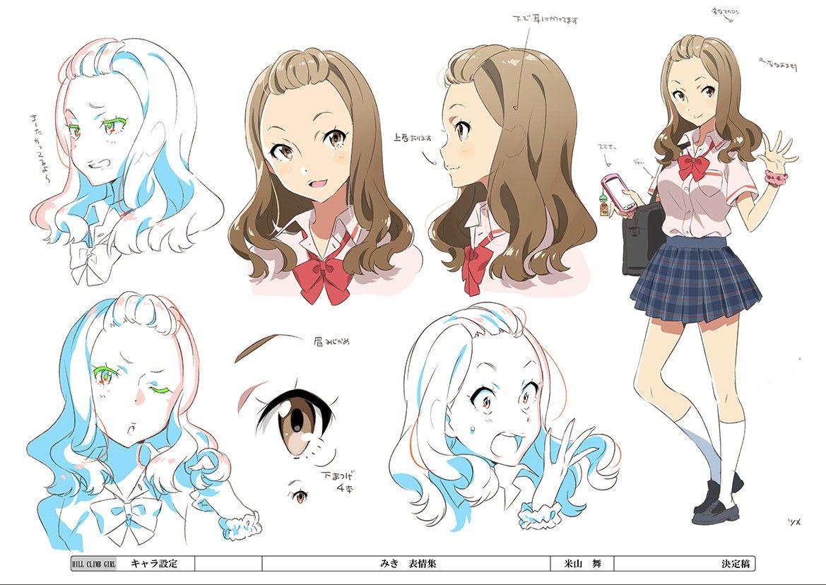 Hill Climb Girl 日本アニメーター見本市 みき 表情集 米山舞