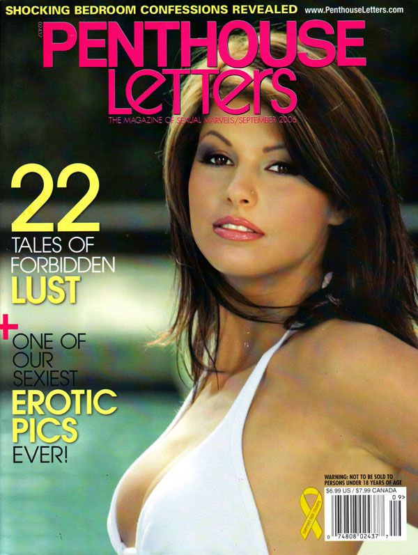 2006 december issue penthouse