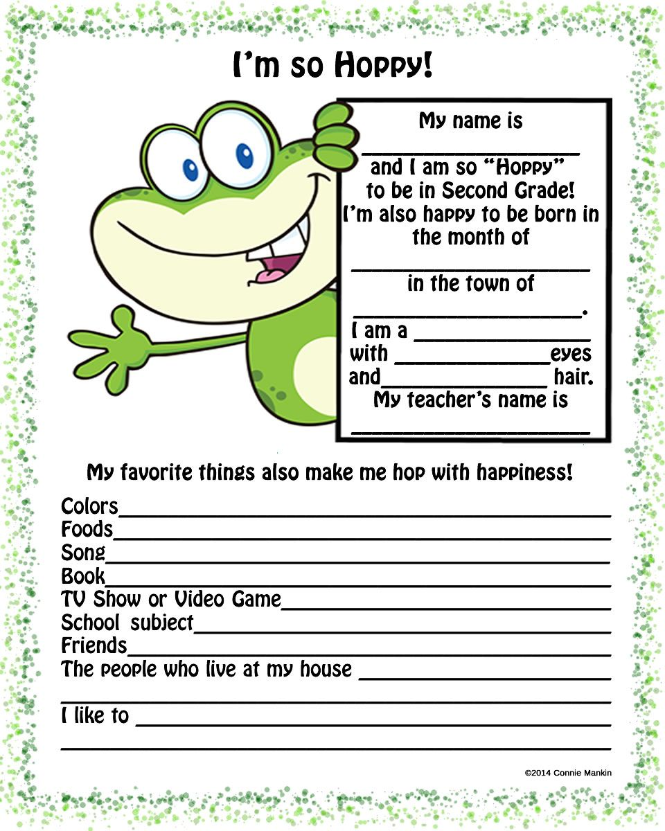 Frog Back To School Second Grade All About Me Printable
