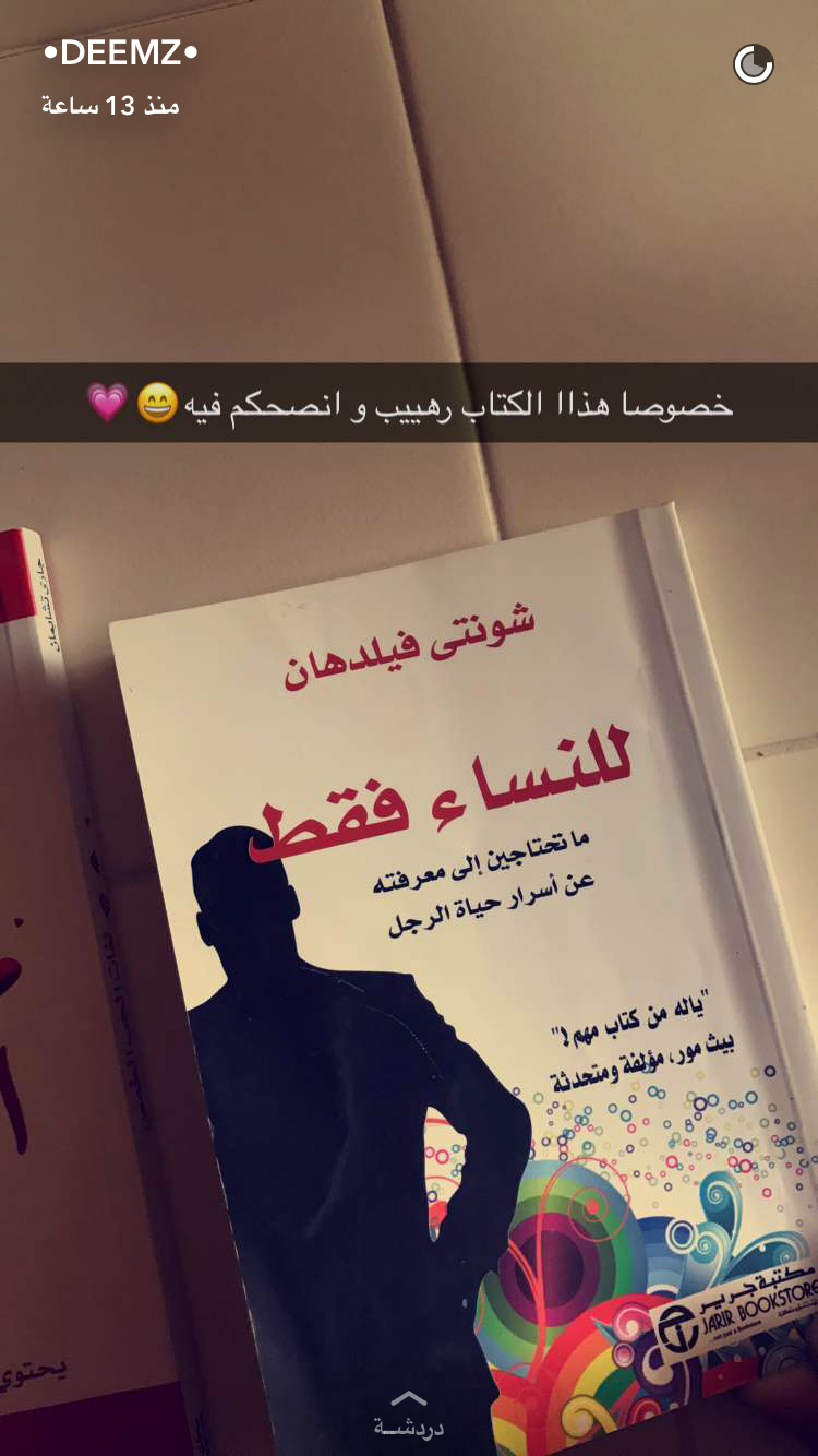 Pin By Hanane Sh On كتب Ebooks Free Books Inspirational Books Fiction Books Worth Reading