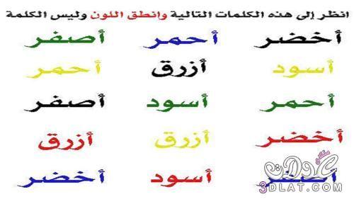 اجدد 70 لغز صعب ألعاز صعبة أصعب الغاز وصور الغاز مضحكة مع حلولها Funny Words Funny Arabic Quotes Funny Dude