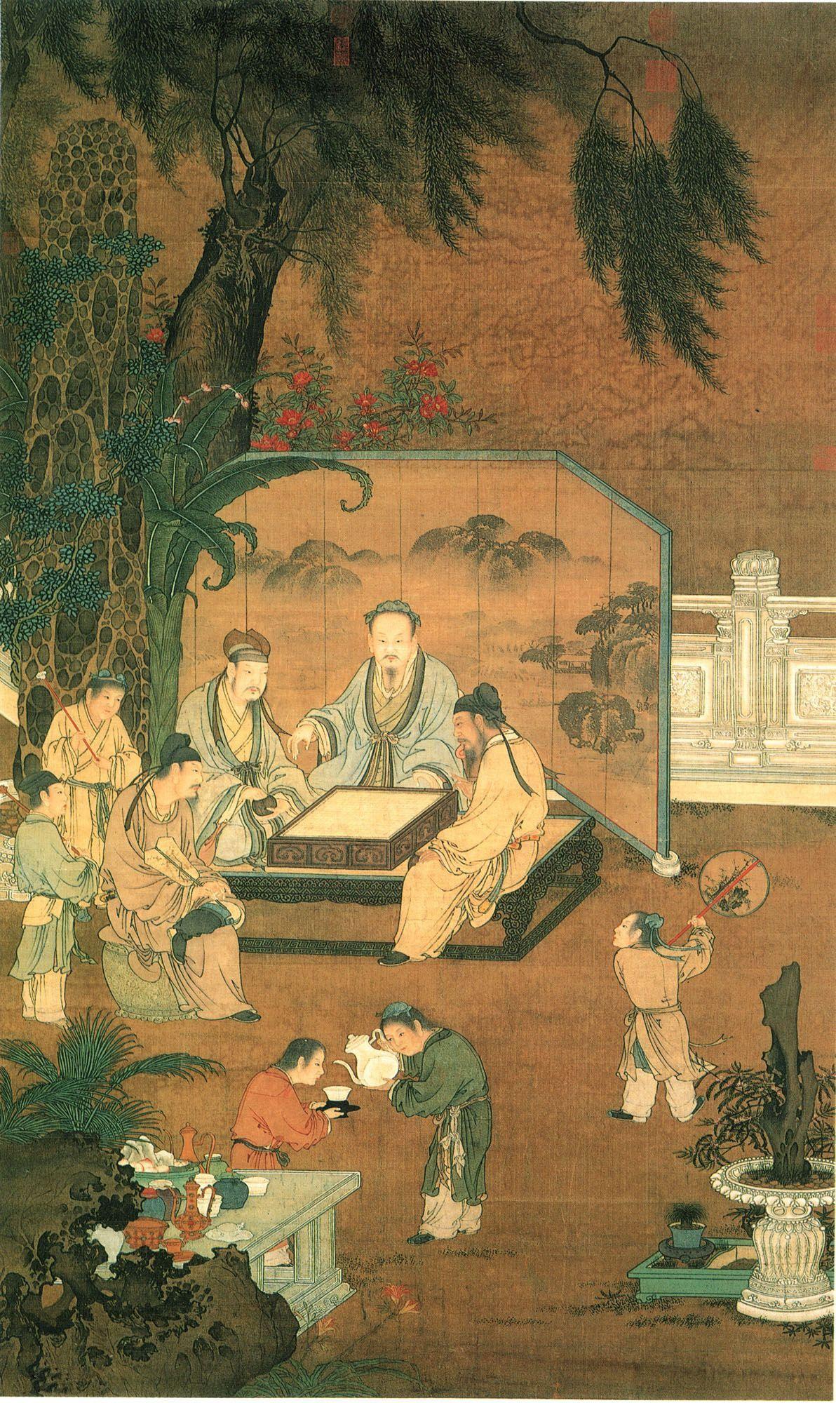宋人十八學士圖二 • 臺北故宮博物院藏