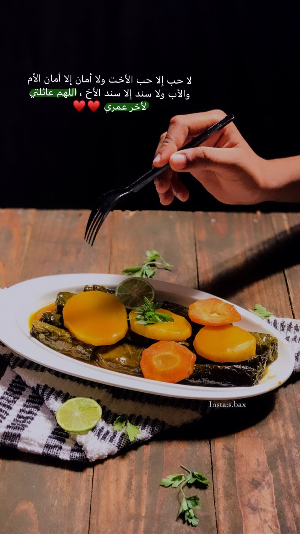 ورق العنب اكلات عصائر قهوه مشروبات رمزيات صور خلفيات Griddle Pan Pan Kitchen