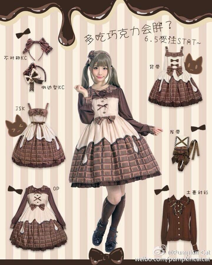 中国 ロリィタ 画像bot At Chilolitaさん Twitter Pose Lolita