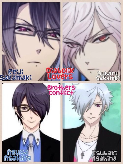 diabolik lovers, brothers conflict  I see no difference