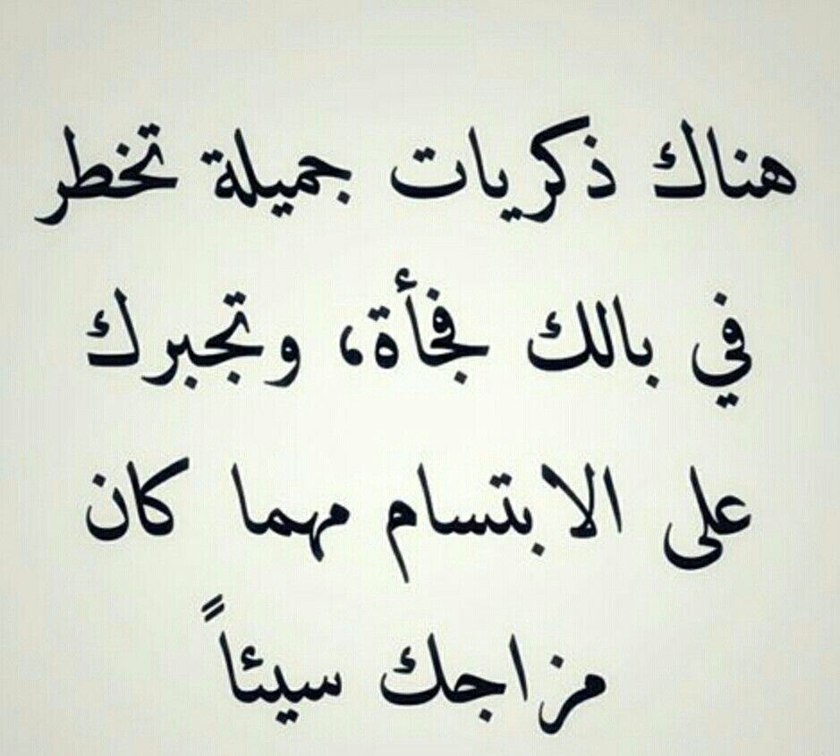Pin By فاتنة الورد On Quotes Sayings Arabic Calligraphy Painting Arabic Calligraphy Art Arabic Love Quotes