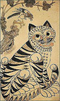 korean painting tiger magpie minhwa tiger in korean