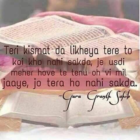 Teri Kismat Da Likhya Meaning In English Gastronomia Y Viajes