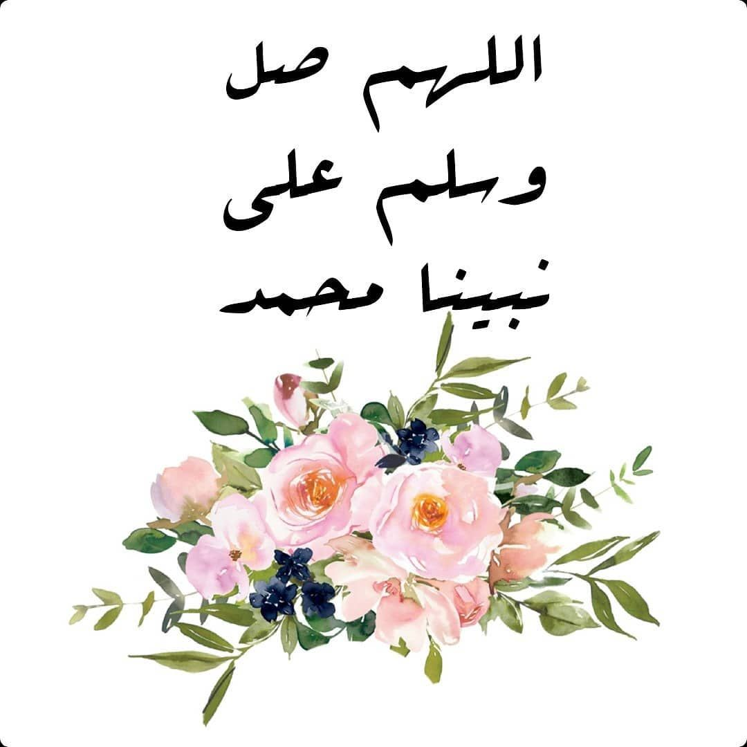 Instagram Post By اللهم صل وسلم على نبينا محمد Jul 9 2020 At 9 17pm Utc Instagram Posts Instagram Doa Islam