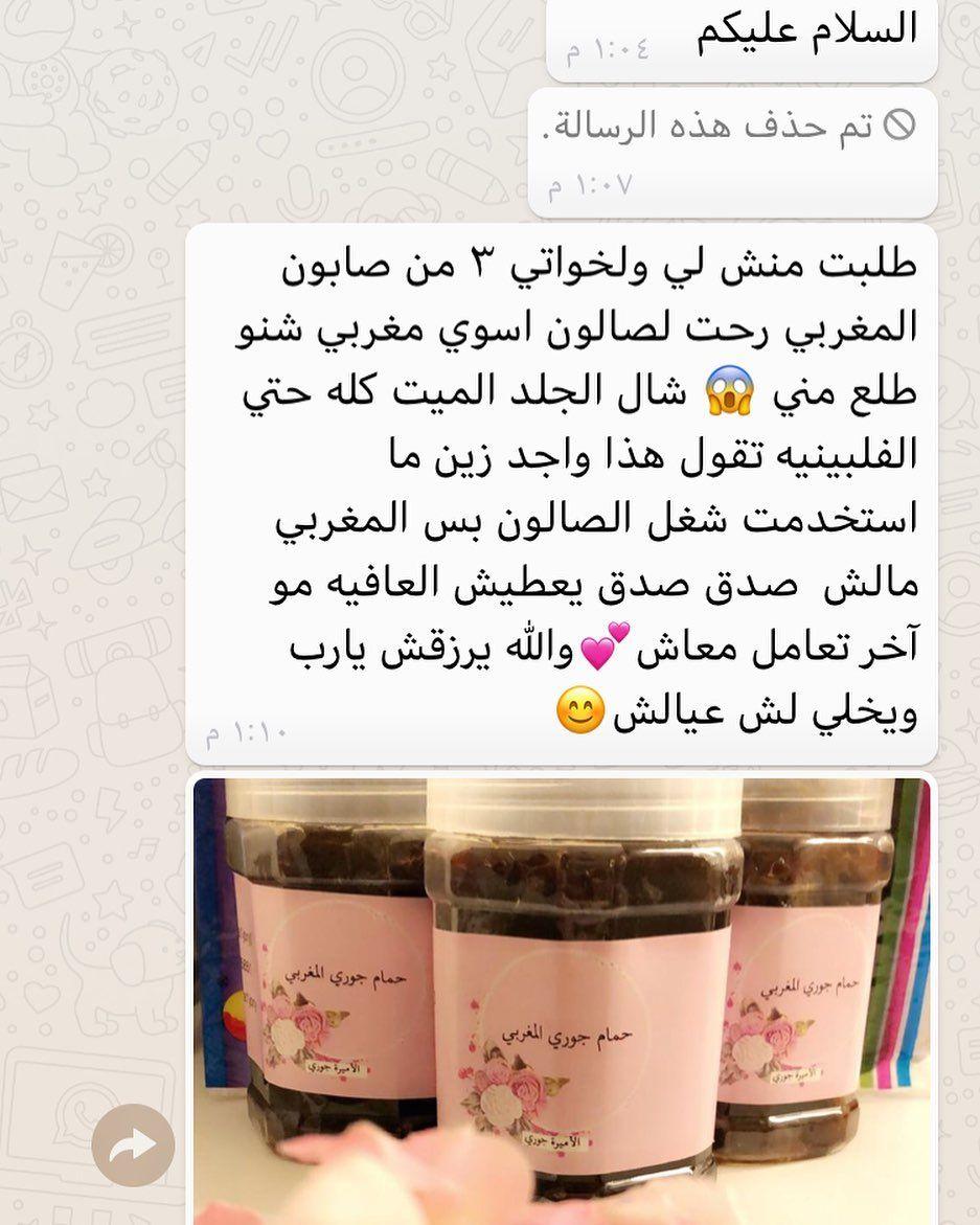 أحلي كاستمرز تصوير زبونه كاستمرز تصويري Kuwaitphoto Kuwait Kuwaitcity Kuwaitinstgram كويتيات عدست Ice Cream Talenti Ice Cream Cream