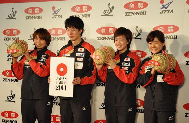 Table Tennis Zen Noh Sponsor 2014 World Team Championships In Japan Table Tennis Japan Teams
