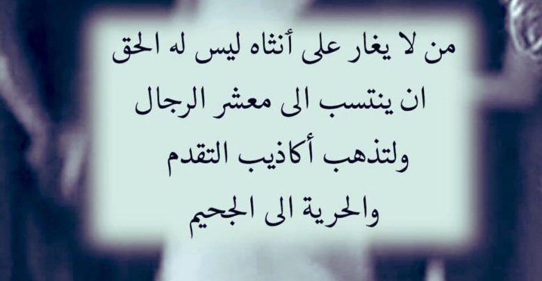 خواطر تويتر قصيرة عن الحب 30 خاطرة وعبارة لتهديها لحبيبتك Math Arabic Calligraphy Math Equations