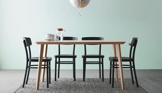 Küchentisch Ikea ~ Esszimmertische & küchentische wie lisabo tisch eschenfurnier