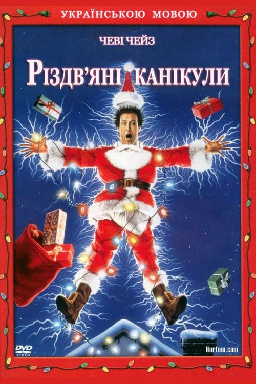 Watch National Lampoon's Christmas Vacation Full Movie HD