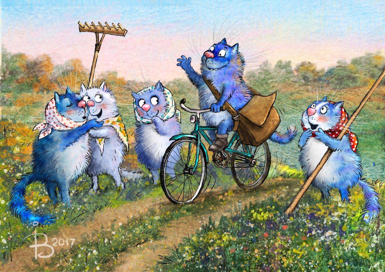 Голубой кот открытки