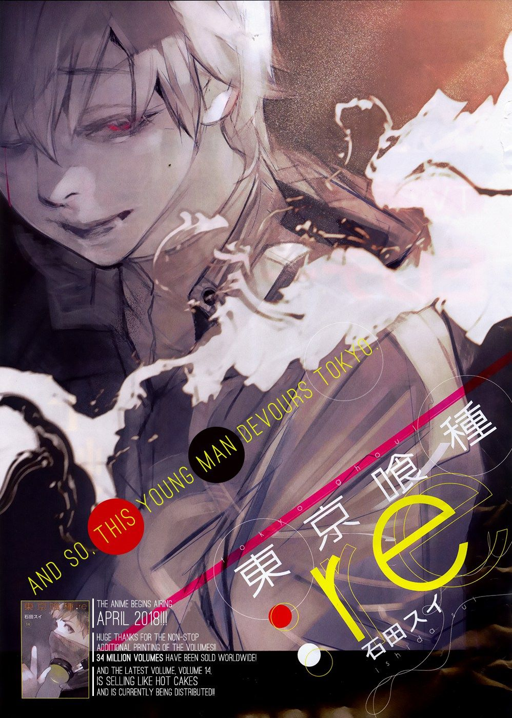 What Is Better Than A Whole Chapter Of Freaking Kanekiiii I Missed Him Too Much Tokyo Ghoul Re Chapter 157 Read Tokyo Gho Tokyo Ghoul Tokyo Ghoul Manga Ghoul