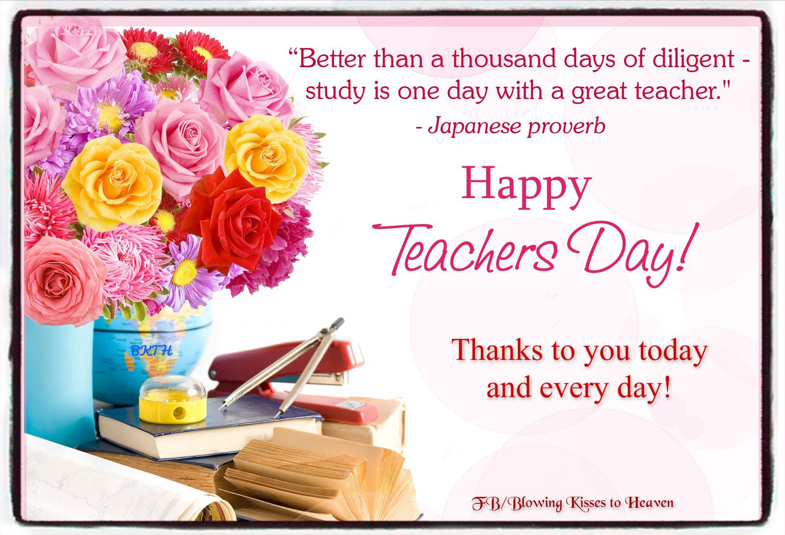 For Our Teachers In Heaven Happy Teacher Appreciation Day Missing
