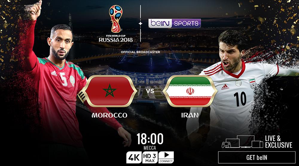 Morocco Vs Iran Real madrid vs liverpool, Bein sports