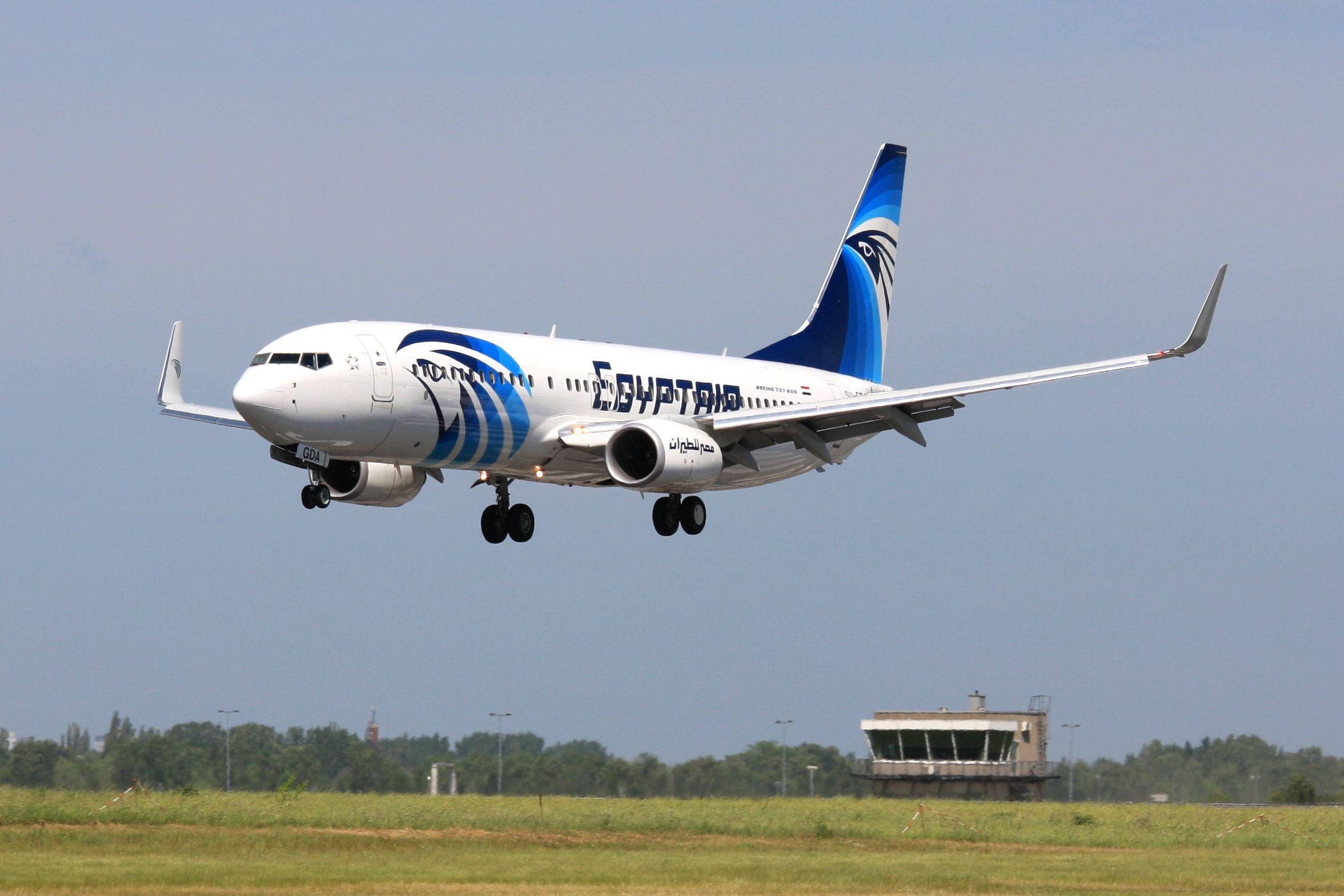 موقع حجز مصر للطيران