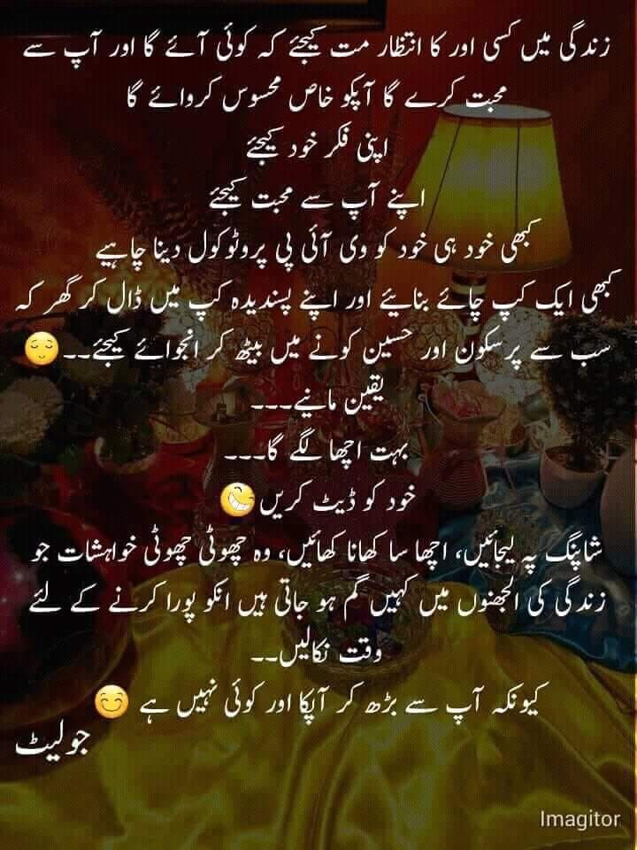 Pin by 𝒜𝒷𝒹𝓊𝓁𝓁𝒶𝒽 𝔎𝔥𝔞𝔫 on Urdu poetry | Books to read online ...