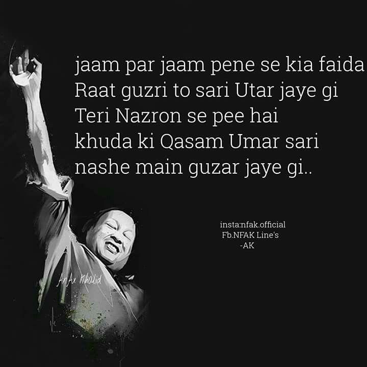 Pin By ӈ T On Nusrat Fateh Ali Khan Love Quotes Poetry Love Quotes In Urdu Urdu Shayari Love