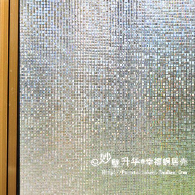 Glue Static Laser 3d Decoration Glass Film Window Stickers Sunscreen Window Stickers Small Square Grid 8 86 Window Stickers 3d Decor Glass Window