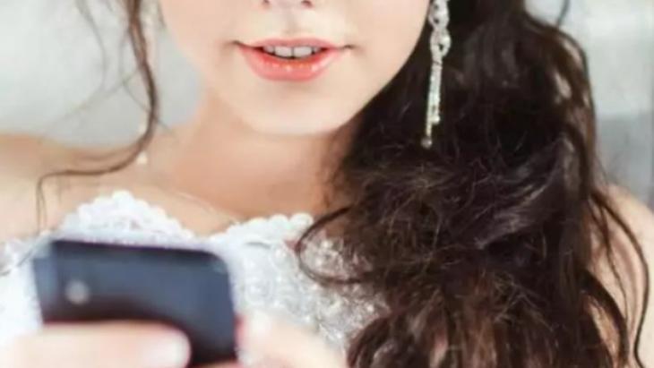 Γάμος το τριχωτό