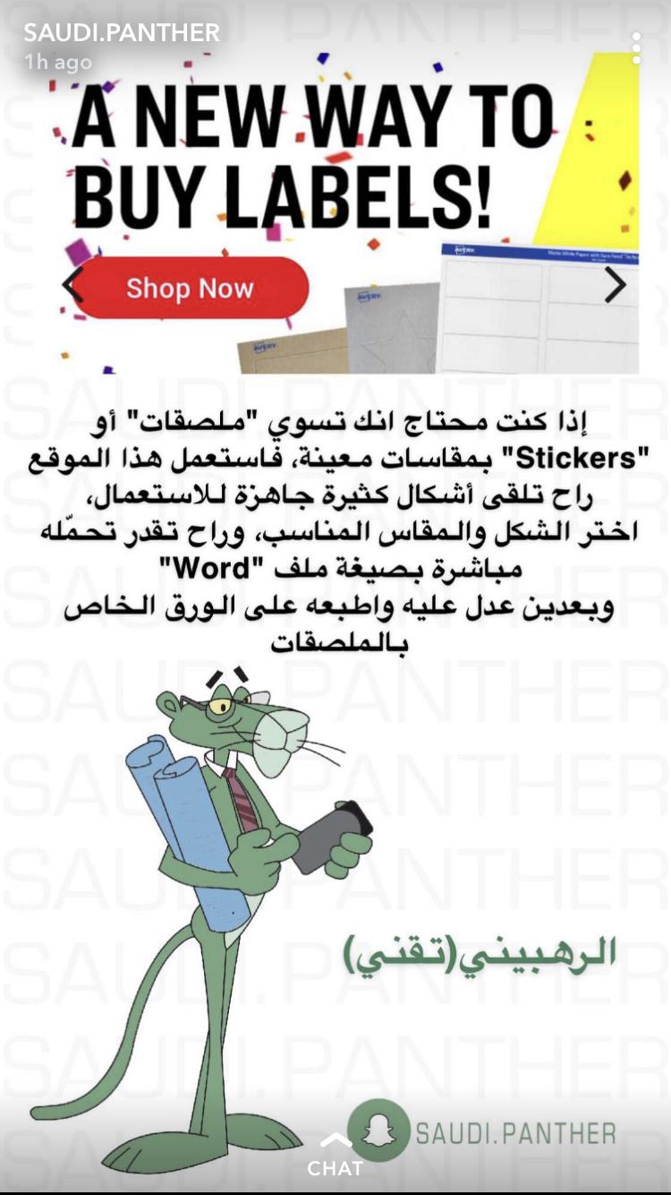 Pin By اثير محمد On افكار Learning Websites Programming Apps Learning Apps