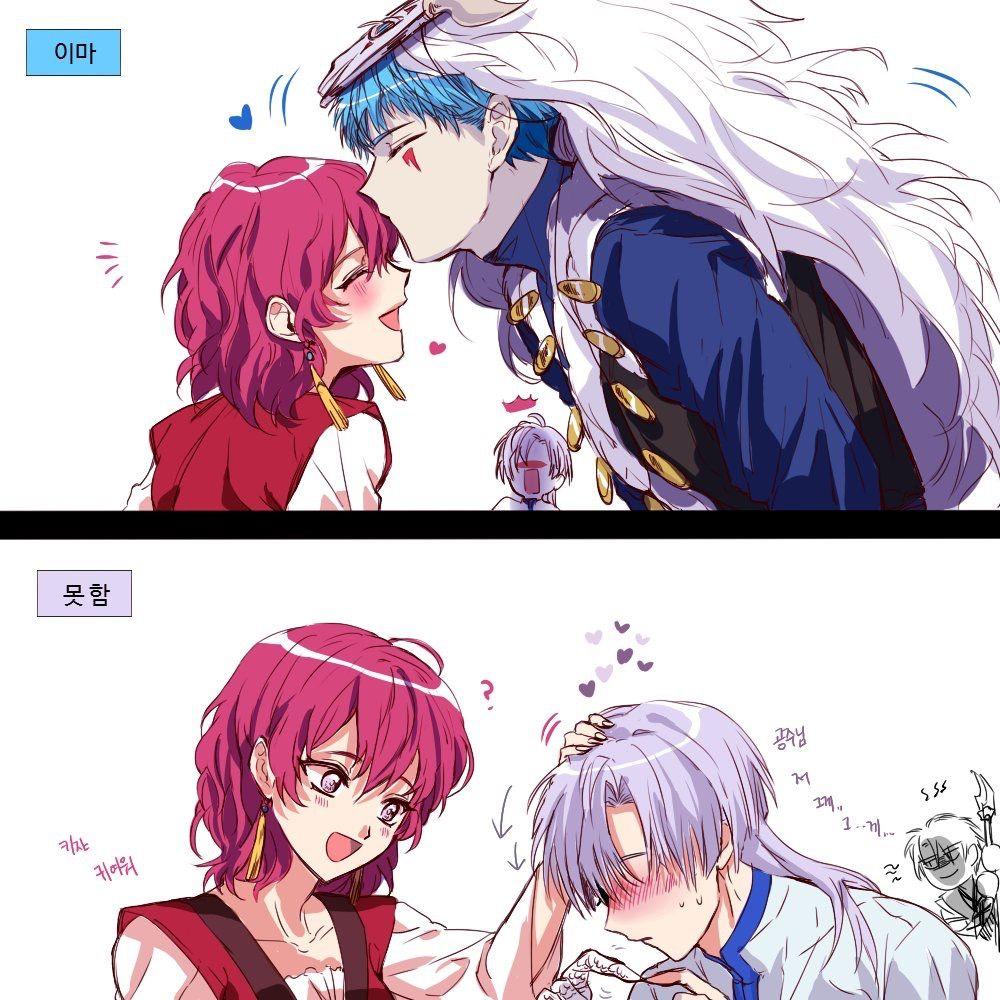 anime romantik